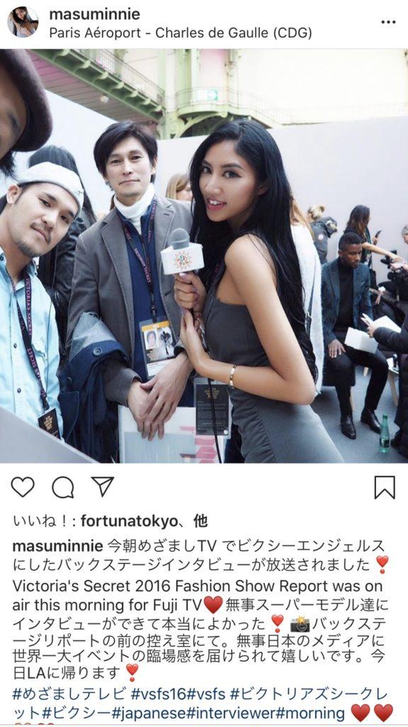 masumi(真澄)インスタグラム画像,有名人インタビュー