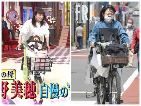 菅野美穂の自転車のメーカーは?価格や購入方法をまとめてみた!