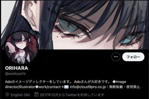 Ado「阿修羅ちゃん」のイラスト絵師はORIHARA!素顔や年齢・性別は?